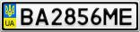 Номерной знак - BA2856ME