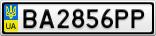 Номерной знак - BA2856PP
