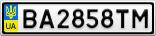 Номерной знак - BA2858TM