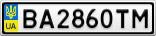 Номерной знак - BA2860TM
