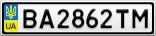Номерной знак - BA2862TM