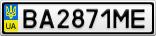 Номерной знак - BA2871ME
