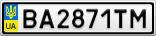 Номерной знак - BA2871TM