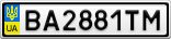 Номерной знак - BA2881TM