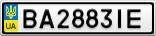 Номерной знак - BA2883IE