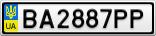 Номерной знак - BA2887PP