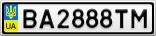 Номерной знак - BA2888TM