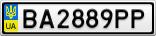 Номерной знак - BA2889PP