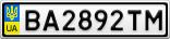 Номерной знак - BA2892TM