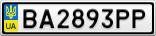 Номерной знак - BA2893PP