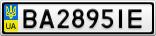 Номерной знак - BA2895IE