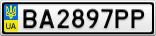 Номерной знак - BA2897PP