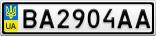 Номерной знак - BA2904AA