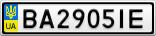 Номерной знак - BA2905IE