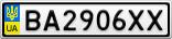 Номерной знак - BA2906XX