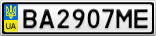 Номерной знак - BA2907ME