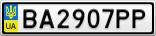 Номерной знак - BA2907PP