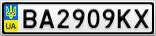 Номерной знак - BA2909KX