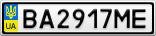 Номерной знак - BA2917ME