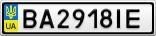 Номерной знак - BA2918IE
