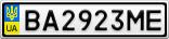 Номерной знак - BA2923ME