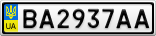 Номерной знак - BA2937AA