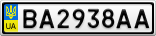 Номерной знак - BA2938AA