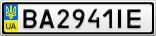 Номерной знак - BA2941IE