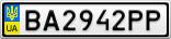 Номерной знак - BA2942PP