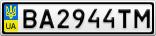 Номерной знак - BA2944TM