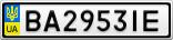 Номерной знак - BA2953IE