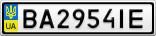 Номерной знак - BA2954IE