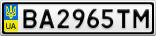 Номерной знак - BA2965TM