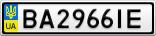 Номерной знак - BA2966IE