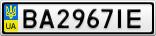Номерной знак - BA2967IE