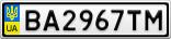 Номерной знак - BA2967TM