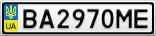 Номерной знак - BA2970ME