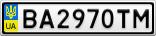 Номерной знак - BA2970TM