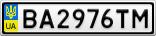 Номерной знак - BA2976TM