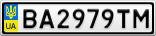 Номерной знак - BA2979TM