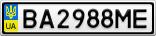 Номерной знак - BA2988ME