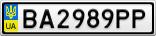 Номерной знак - BA2989PP
