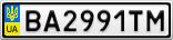 Номерной знак - BA2991TM