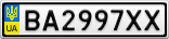 Номерной знак - BA2997XX