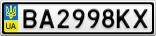 Номерной знак - BA2998KX
