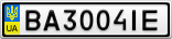 Номерной знак - BA3004IE