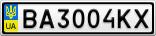 Номерной знак - BA3004KX