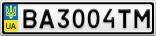 Номерной знак - BA3004TM