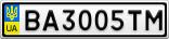 Номерной знак - BA3005TM