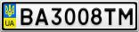 Номерной знак - BA3008TM